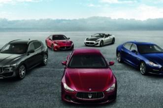 Découvrez les nouvelles offres de Maserati à Rabat
