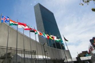 L'Assemblée générale de l'ONU a adopté une résolution sur le Sahara marocain