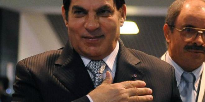 Rappel à Dieu de l'ancien président Zine el-Abidine Ben Ali — Tunisie