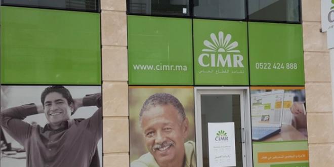 La CIMR fait une annonce importante