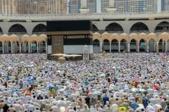 Hajj 2020: Pèlerins marocains, ceci vous concerne