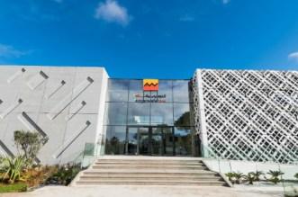 Attijariwafa bank accompagne les TPME