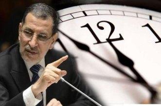 Des avocats du Maroc portent plainte contre El Othmani