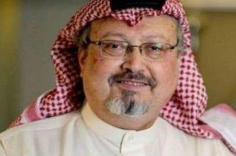 Affaire Khashoggi: les mots du journaliste avant sa mort