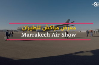 VIDEO – Clôture en beauté du Marrakech Air Show
