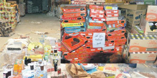 Marrakech: destruction de 2,2 tonnes de produits impropres à la consommation