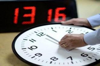 Le Parlement européen veut en finir avec le changement d'heure
