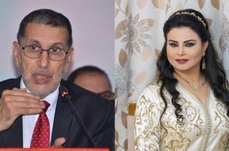 Latifa Raafat porte plainte contre le Chef du gouvernement