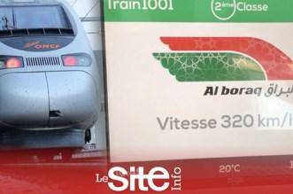 On en sait plus sur la date de mise en service commerciale du TGV marocain