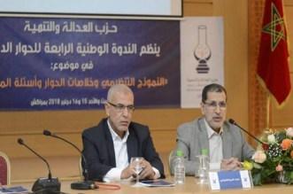 Affaire Hamieddine: El Othmani promet de hausser le ton