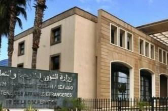 """Le Maroc et l'Équateur inaugurent une """"nouvelle phase"""" dans leurs relations"""