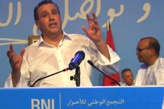 Le RNI réagit au discours du roi Mohammed VI