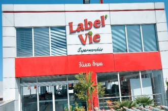 Casablanca: le groupe Label'Vie présente ses résultats