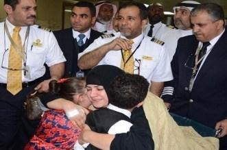 En vidéo: L'arrivée en Arabie Saoudite de la Marocaine blessée au Sri Lanka