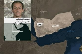 "Arabie Saoudite : 26 blessés dans une ""attaque terroriste"" (VIDEO)"