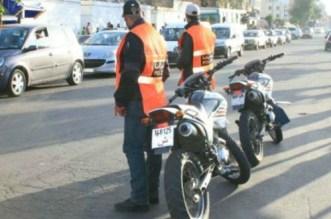 DGSN: la police recherche deux individus à Casablanca