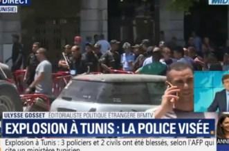 Tunis: explosion d'une voiture piégée en plein centre-ville (VIDEO)