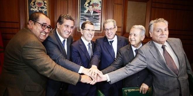 Remaniement ministériel: ce qui est prévu à Rabat
