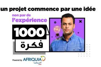 1000 Fikra et 50 Sprints: deux initiatives d'Afriquia pour développer l'entrepreneuriat