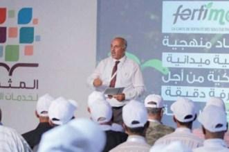 """OCP: deuxième phase du dispositif """"Al Moutmir"""" à Essaouira"""