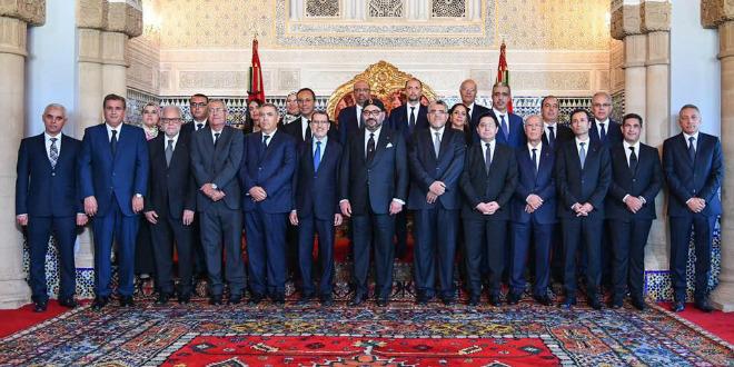Gouvernement El Othmani II: la photo officielle