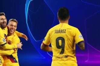 Messi Barca Slavia Prague Champions League