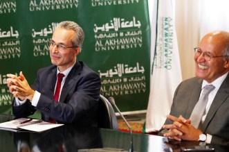 Qui est Amine Bensaid, nouveau président de l'Université Al-Akhawayn?