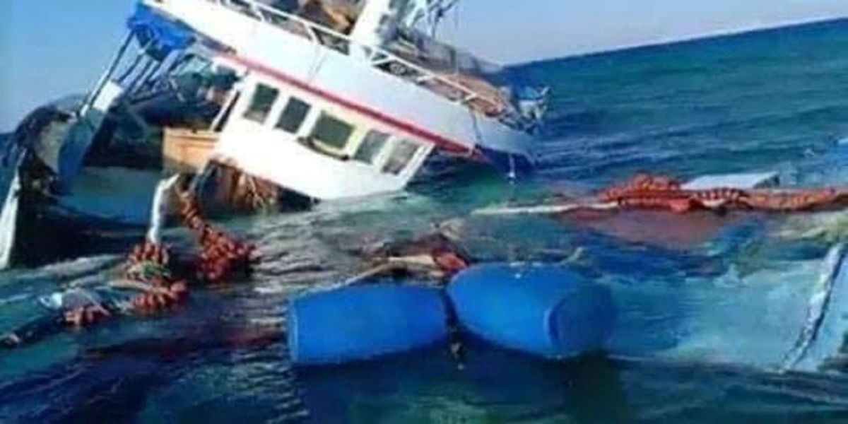 Un drame s'est produit au large de Sidi Ifni