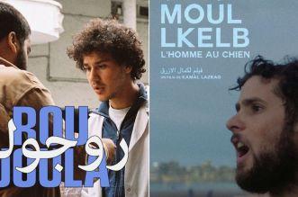 """""""Moul Lkelb"""" bientôt diffusé à Casablanca, Marrakech et Tanger"""