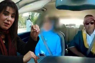 Tanger: ce que risque le faux Khaliji, selon une avocate