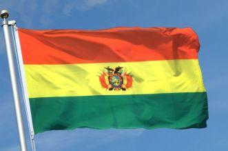 "La Bolivie retire sa reconnaissance de la ""RASD"""