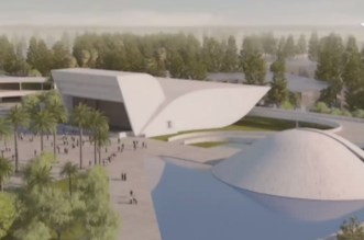 Voici à quoi ressemblera la Cité des arts et de la culture d'Essaouira (VIDEO)