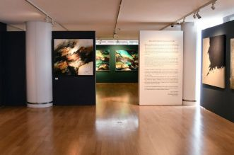"""Rabat: la Galerie Banque Populaire accueille l'exposition """"Parcours croisés"""""""