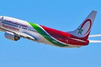 Royal Air Maroc et American Airlines: un accord stratégique et important