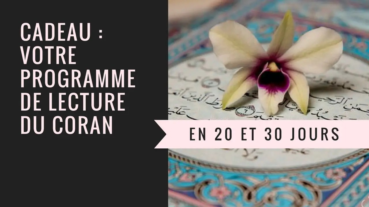 Coran-lecture-2