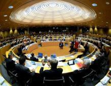Congrès d'Alsace : un vote historique pour la création de la «Collectivité territoriale d'Alsace»