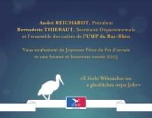 L'UMP du Bas-Rhin vous souhaite de Joyeuses Fêtes de fin d'année et une Bonne et Heureuse Année 2013