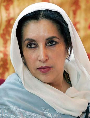 Benazir Bhutto photo