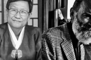 Poetry Vicenza 2016, incontro con Gëzim Hajdari e Kim Kwang-Kyu