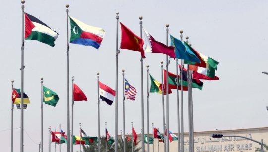 """Résultat de recherche d'images pour """"l'Égypte a également annoncé la rupture de ses relations diplomatiques avec le Qatar"""""""