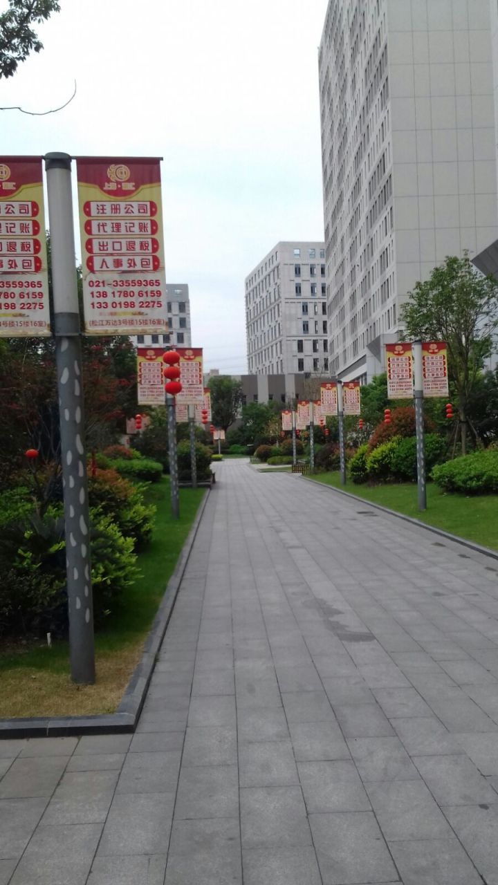 Shanghai bydlení