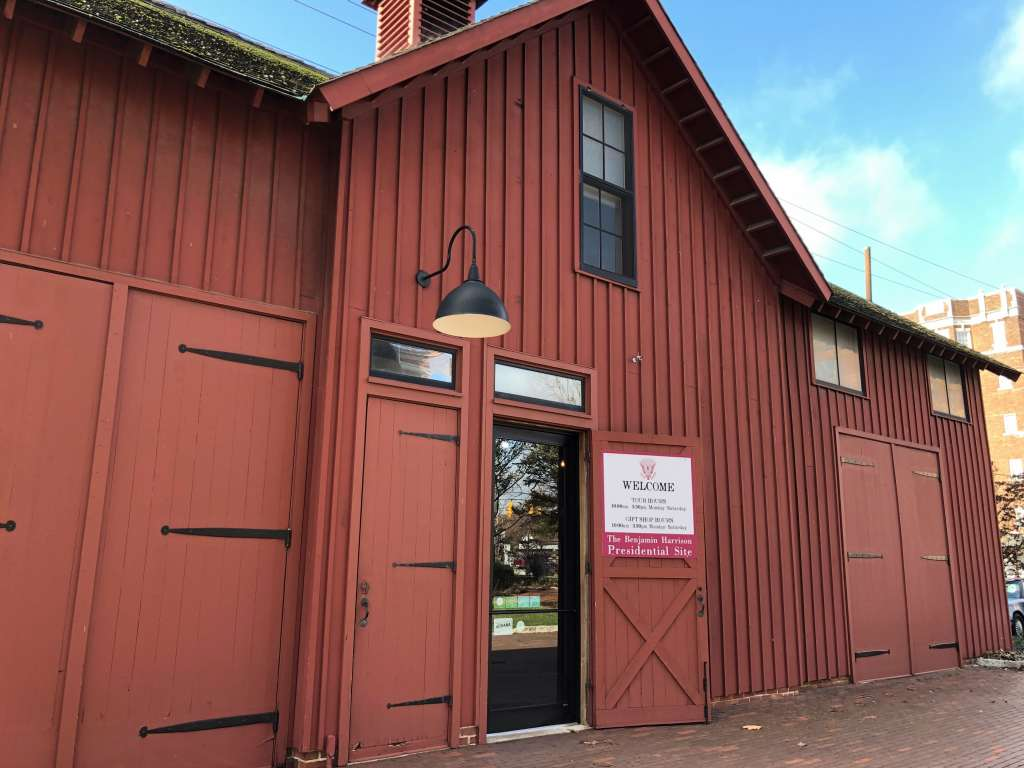 Visiting the Benjamin Harrison Home - Red Barn Welcome Center