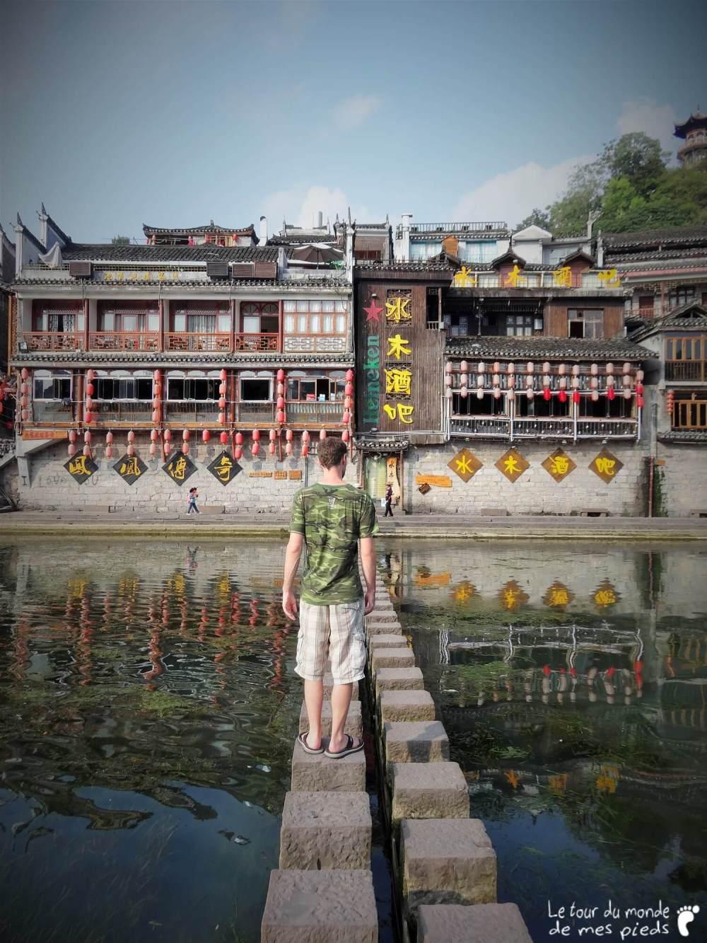 Fenghuang profil pont
