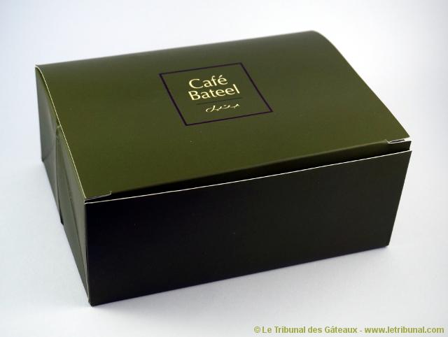 bateel-kholas-pistache-5