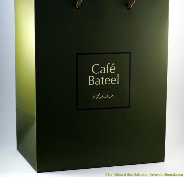 bateel-kholas-pistache-6