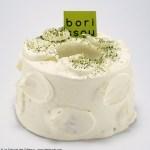 Chiffon Cake au Thé Matcha par Borissou