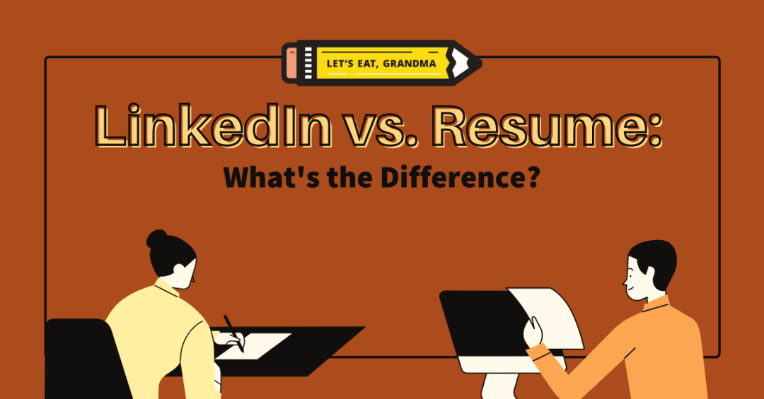 """A title graphic featuring an alternate version of the article's title: """"LinkedIn vs. Resume: What's the Difference?"""""""