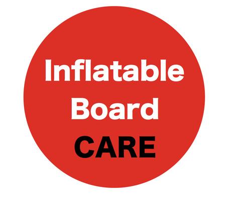 六大指標 如何照顧保養充氣式SUP板?