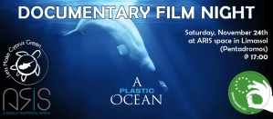 Documentary Film Night: a plastic ocean