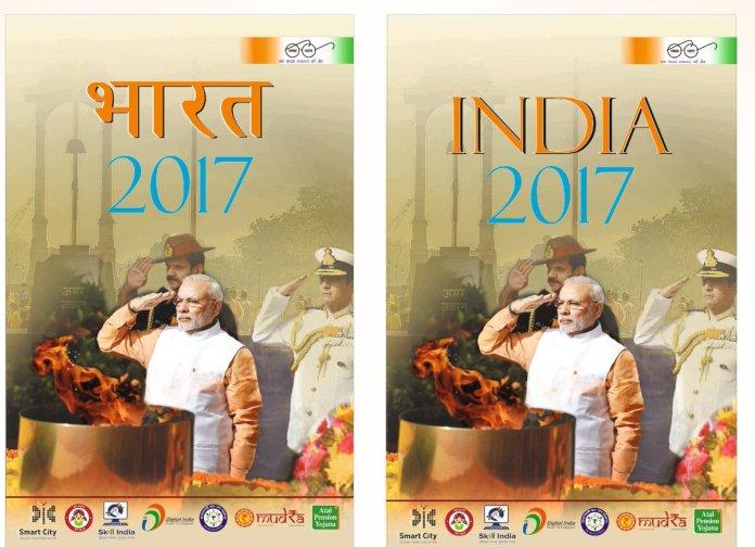 india year book.jpg